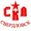 """Хоккейный клуб """"СКА-Свердловск"""""""