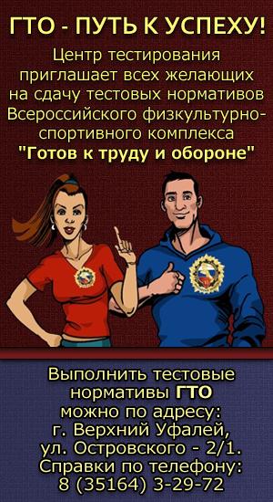 gto-rightbar