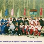"""Хоккейная команда """"Никельщик"""", 2002г"""