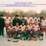 """Хоккейная команда """"Никельщик"""", 2005г"""