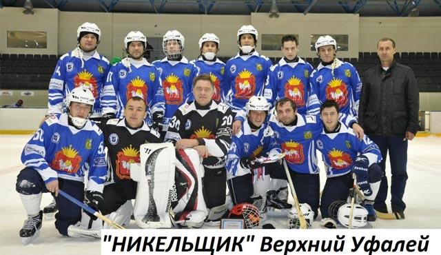nickelshik-team
