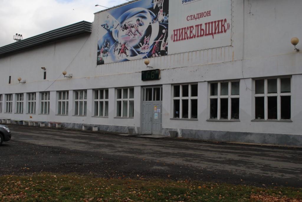 """Стадион """"Никельщик"""""""